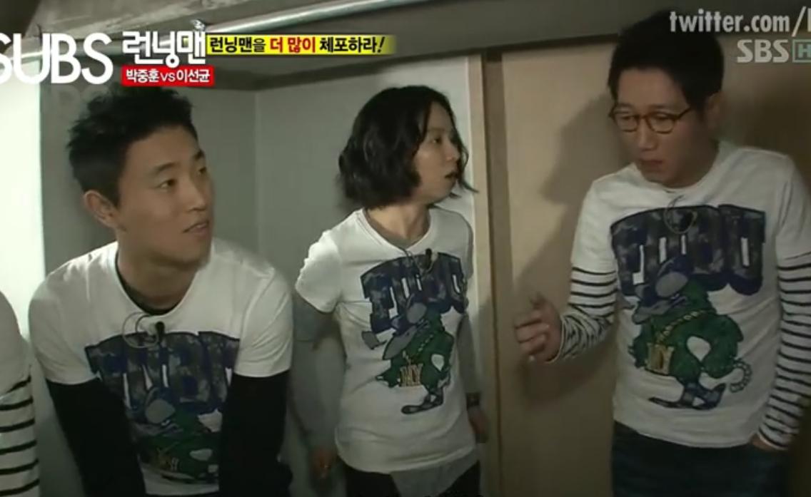 Kwang soo and ji hyo dating baek